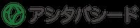 アシタバシード株式会社